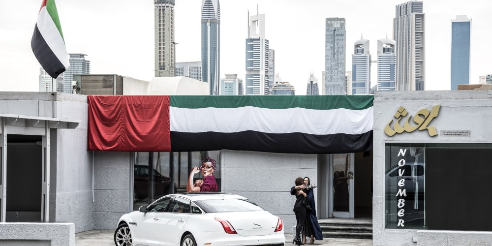 Jaguar Learns How Fashion Innovation is Pushing Boundaries in the Middle East. Photo by: Jaguar Land Rover