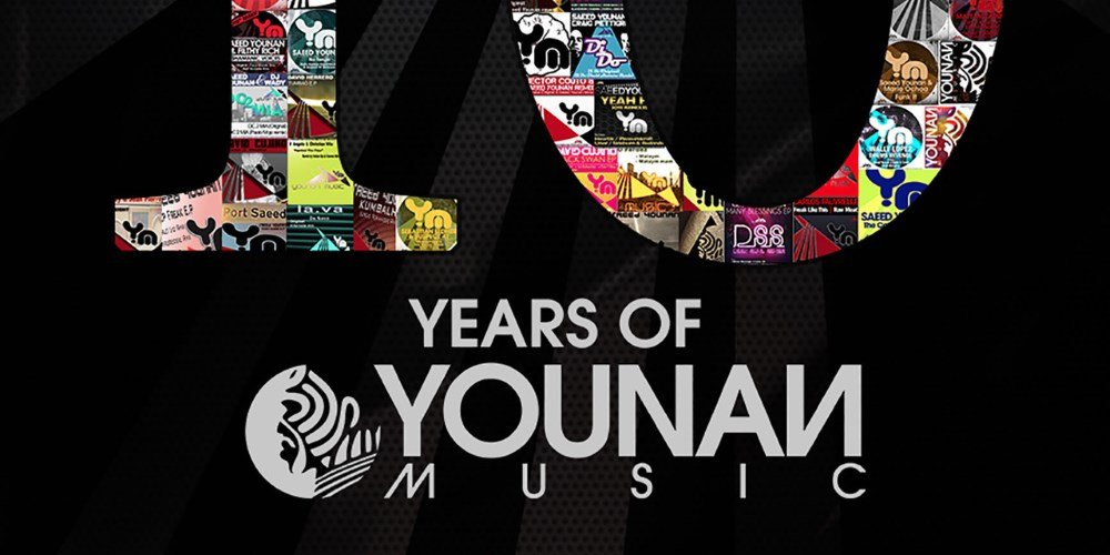 10 years of Younan Music. Photo by: Younan Music
